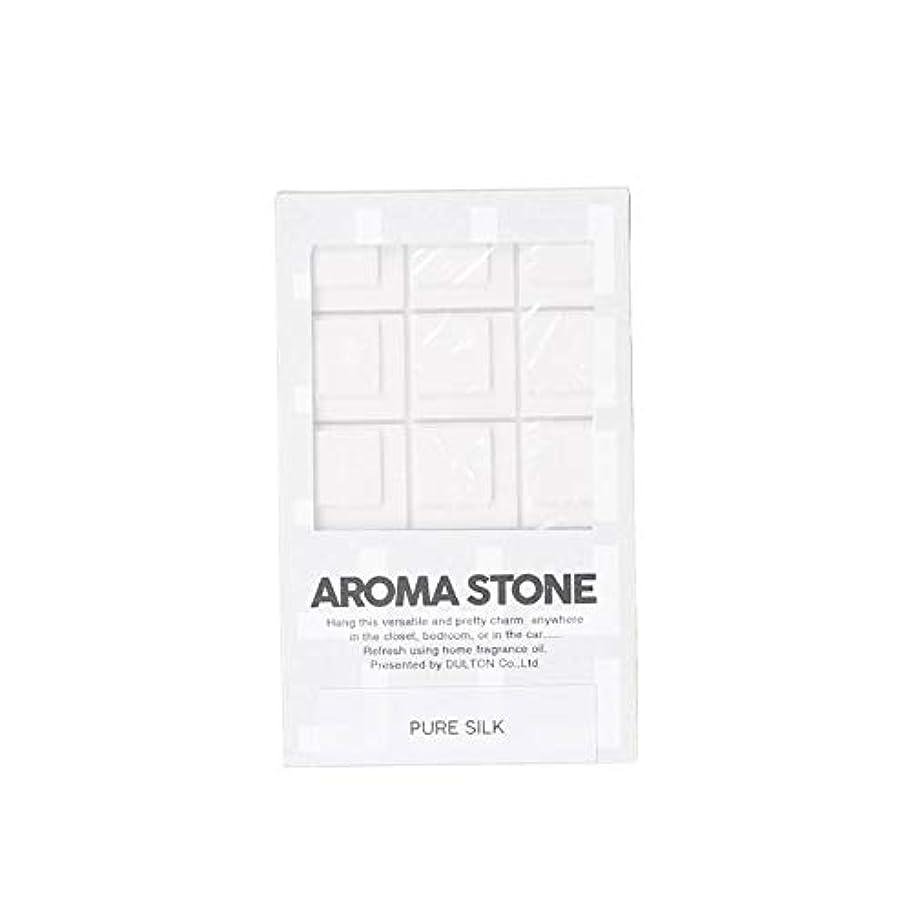 嬉しいです行列帝国ダルトン Aroma stone アロマストーン G975-1268 Pure silk