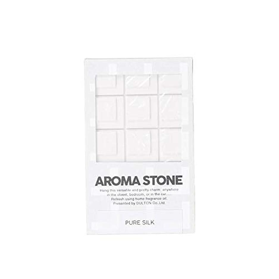 素晴らしき落花生震えダルトン Aroma stone アロマストーン G975-1268 Pure silk