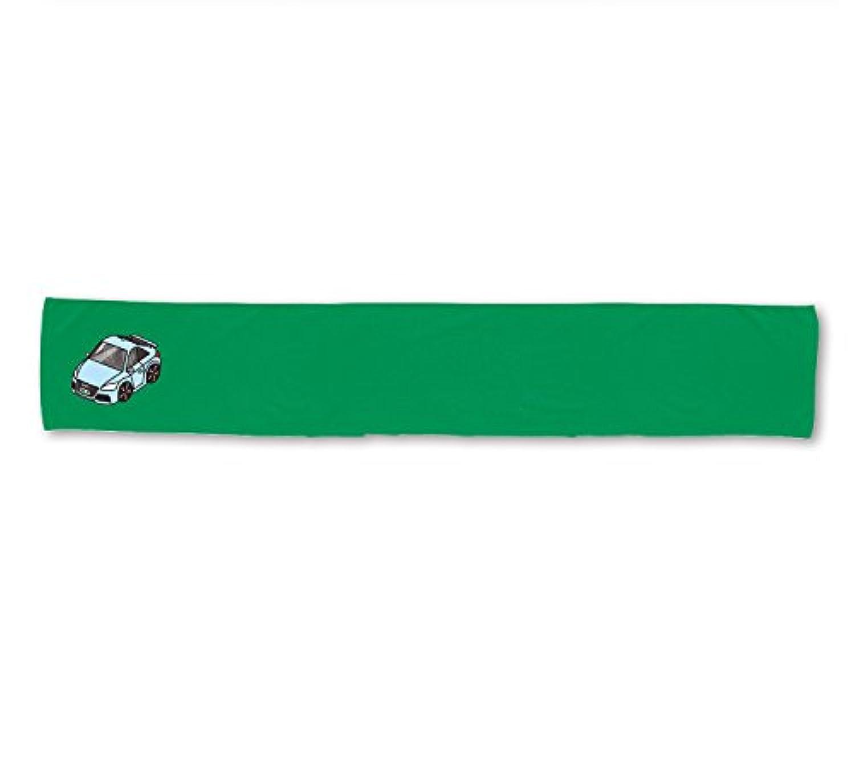 MKJP カスタムタオル アウディ TT RS 8J タオル:(緑)グリーン