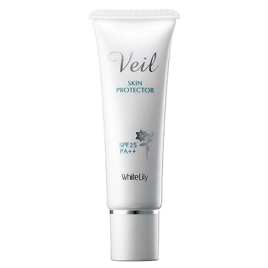 ビタミン永久実際ホワイトリリー ホワイトリリーヴェール 30g 化粧下地/UV対策 SPF25 PA+