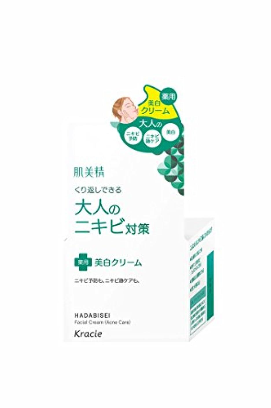 背骨集中的な廃止する肌美精 大人のニキビ対策 薬用美白クリーム 50g (医薬部外品)