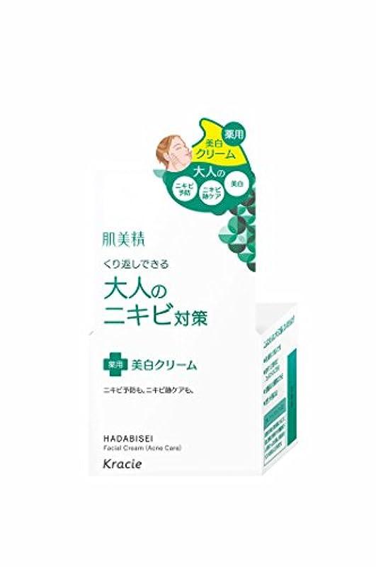 木製実際に書道肌美精 大人のニキビ対策 薬用美白クリーム 50g (医薬部外品)