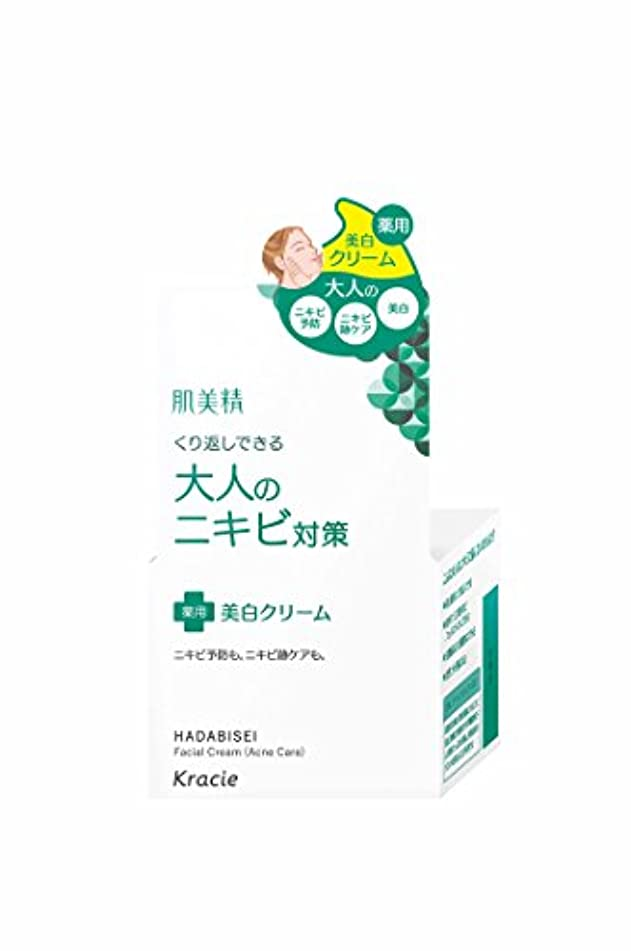 ダブル唯物論魂肌美精 大人のニキビ対策 薬用美白クリーム 50g (医薬部外品)