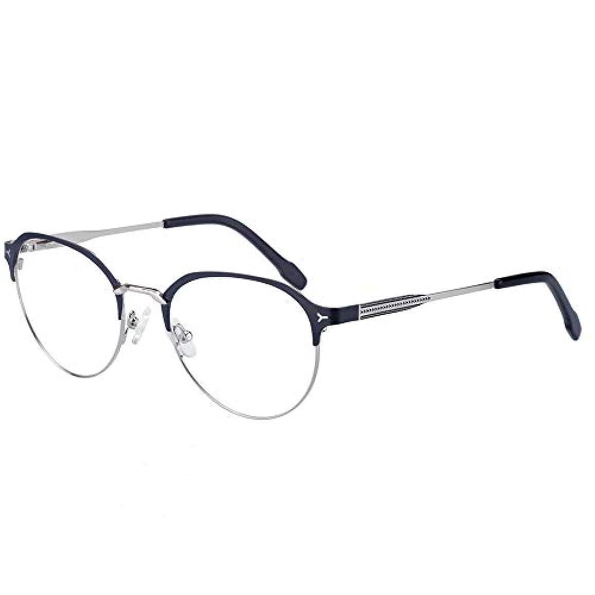 価値マルクス主義者送料変色高精細老眼鏡、多機能高齢男性と女性旧光メガネ、レトロな2色感光フラットメガネ
