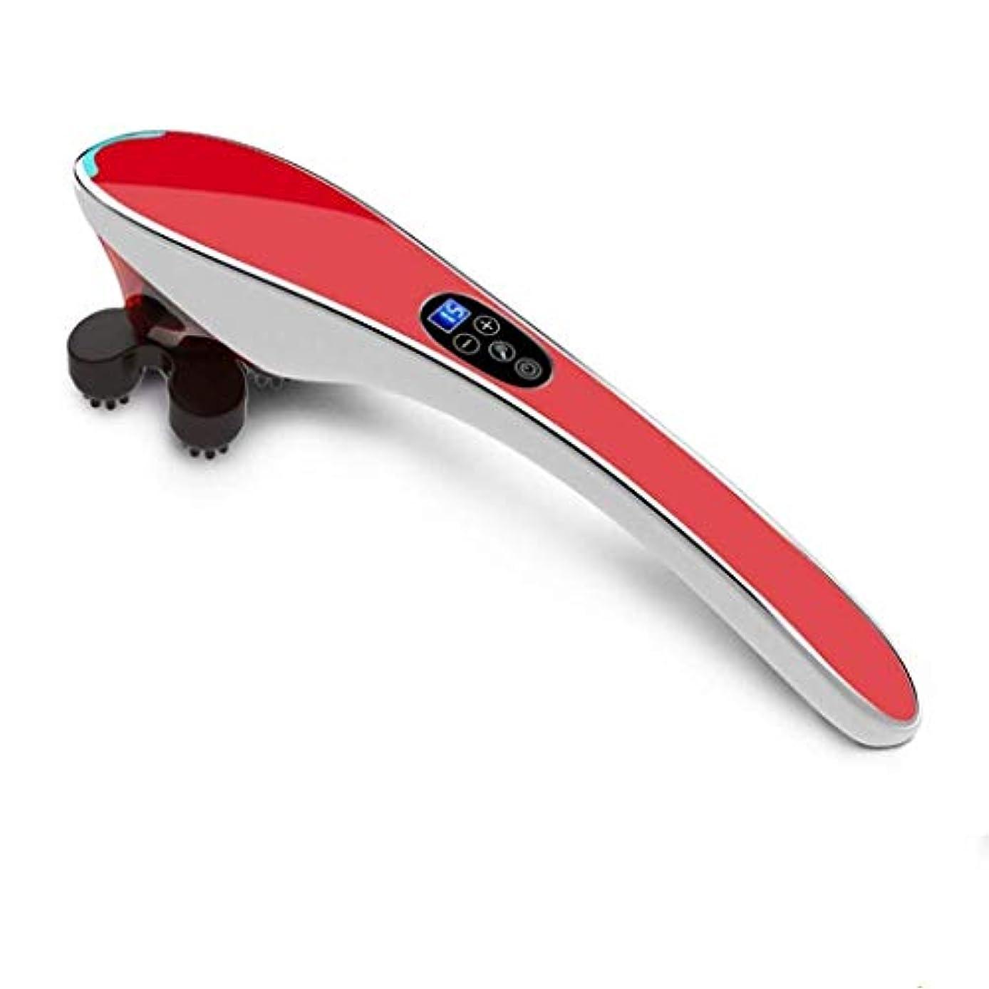 告発電話キノコインテリジェントウエストマッサージハンマー1では4、鍼灸ボディ健康マッサージハンマーマッサージ電気温水マッサージ、頸椎、血液循環を促進、痛み/ストレス/疲労を和らげます (Color : 赤, Size : Chargingmodel)