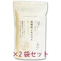 【2袋セット】乾燥 粒こんにゃく 粒こんきらり 5合分 (65g×5入) X2袋セット (無農薬 栽培) (低カロリー 低糖質 ヘルシー 食材) お米にまぜてカロリーカット こんにゃくダイエット こんにゃく米 おきかえダイエットに!