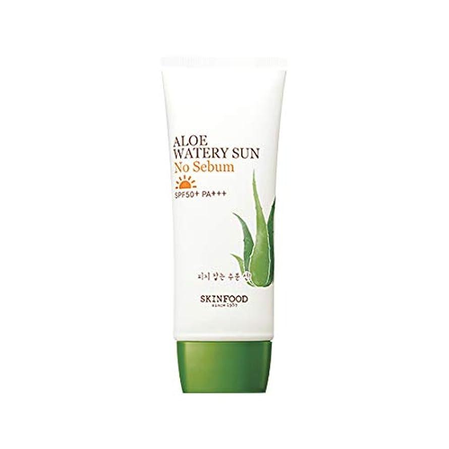 反対に隣接する承認Skinfood アロエ水っぽい太陽なし皮脂SPF50 + PA +++ / Aloe Watery Sun No Sebum SPF50+ PA+++ 50ml [並行輸入品]