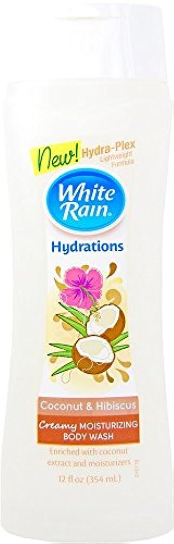 動機付けるクラック批判的にWhite Rain(ホワイトレイン) Body Wash(ボディウォッシュ) クリーミーココナッツ&ハイビスカス