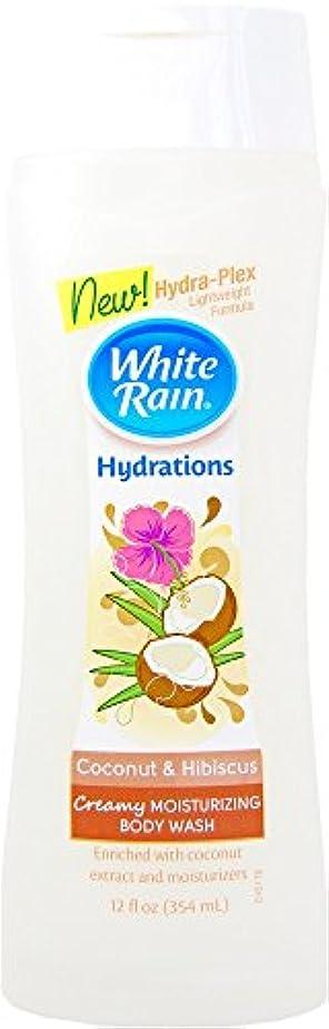 コーヒー何か創造White Rain(ホワイトレイン) Body Wash(ボディウォッシュ) クリーミーココナッツ&ハイビスカス