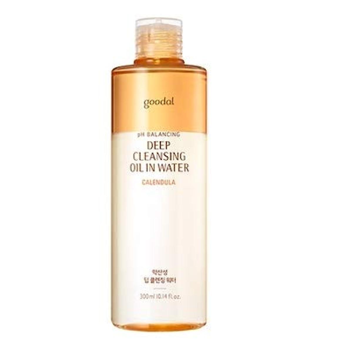 アクセントフォーマル雄大なGoodal Calendula pH Balancing Deep Cleansing Oil In Water グーダル カレンデュラ 弱酸性 ディープ クレンジング オイル イン ウォーター 300ml [並行輸入品]