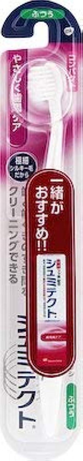 愛人醸造所達成可能【まとめ買い】シュミテクトやさしく歯周ケアハブラシコンパクト1本 ×3個