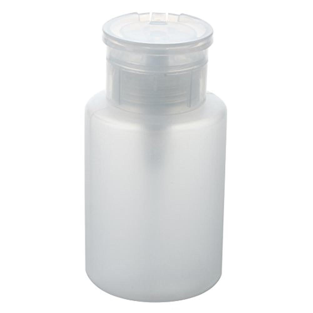 争う邪魔シャックルACAMPTAR プラスチックボトル用ディスペンサー150ml液体オイル用マニキュアリムーバー