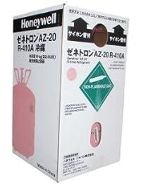 一流ブランド フロンガス R410a NRC容器入り10kg エアコンガス フレオロンガス 新冷媒