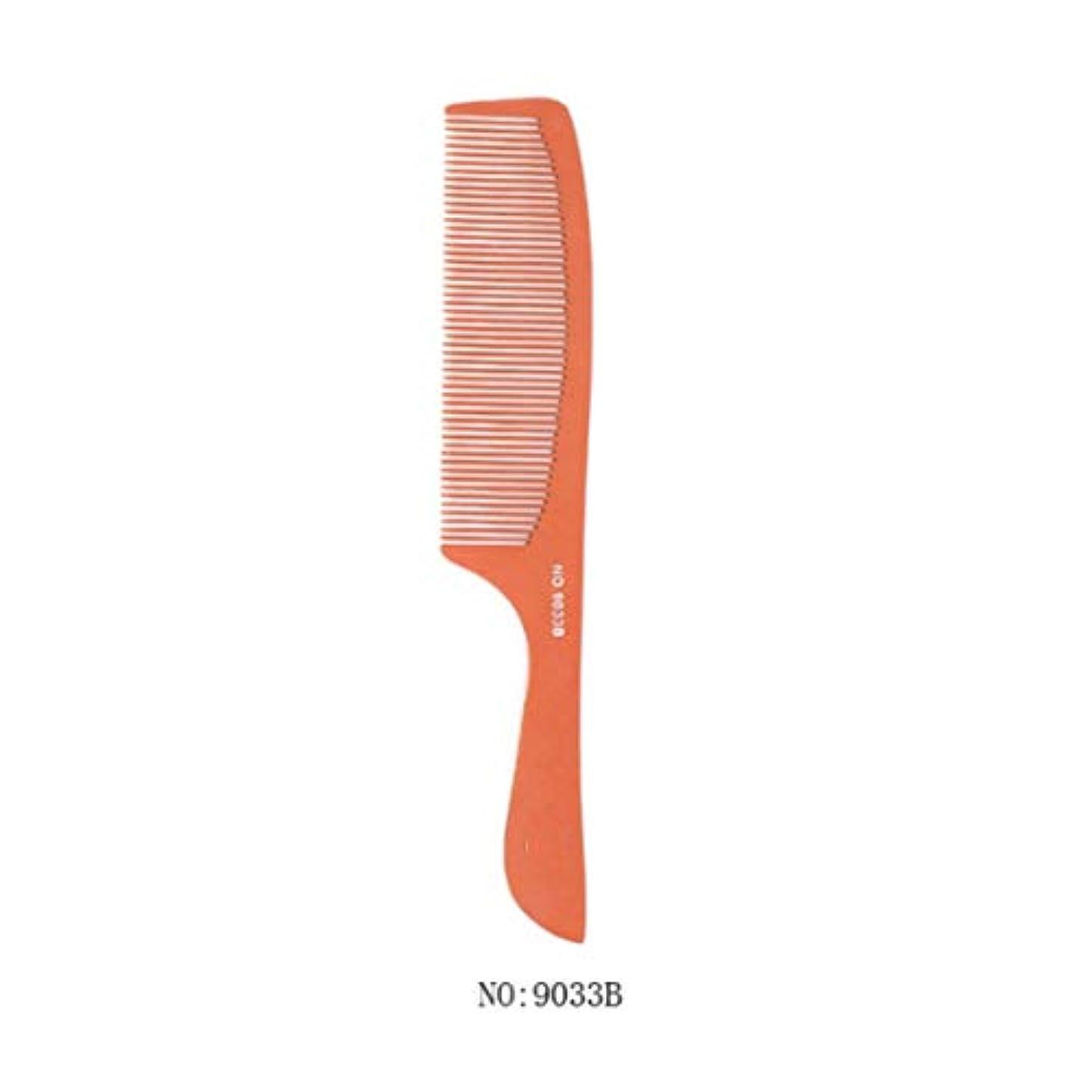 テスピアン統合曲髭、頭髪、口ひげのための帯電防止の&Snagのハンドメイドのブラシ無しの木 - 毛の櫛の家族 モデリングツール (Design : 9033B)