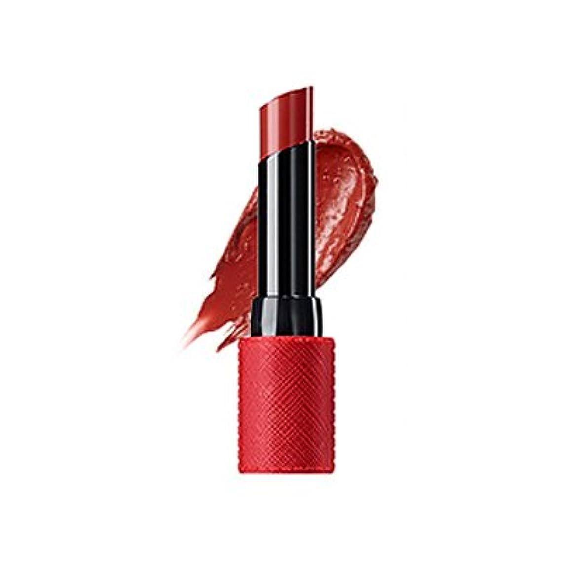 多年生リングバックゆでる【The Saem】ザセム キスホリック リップスティック S レッドブリック/Kissholic Lipstick S Red Brick / RD06