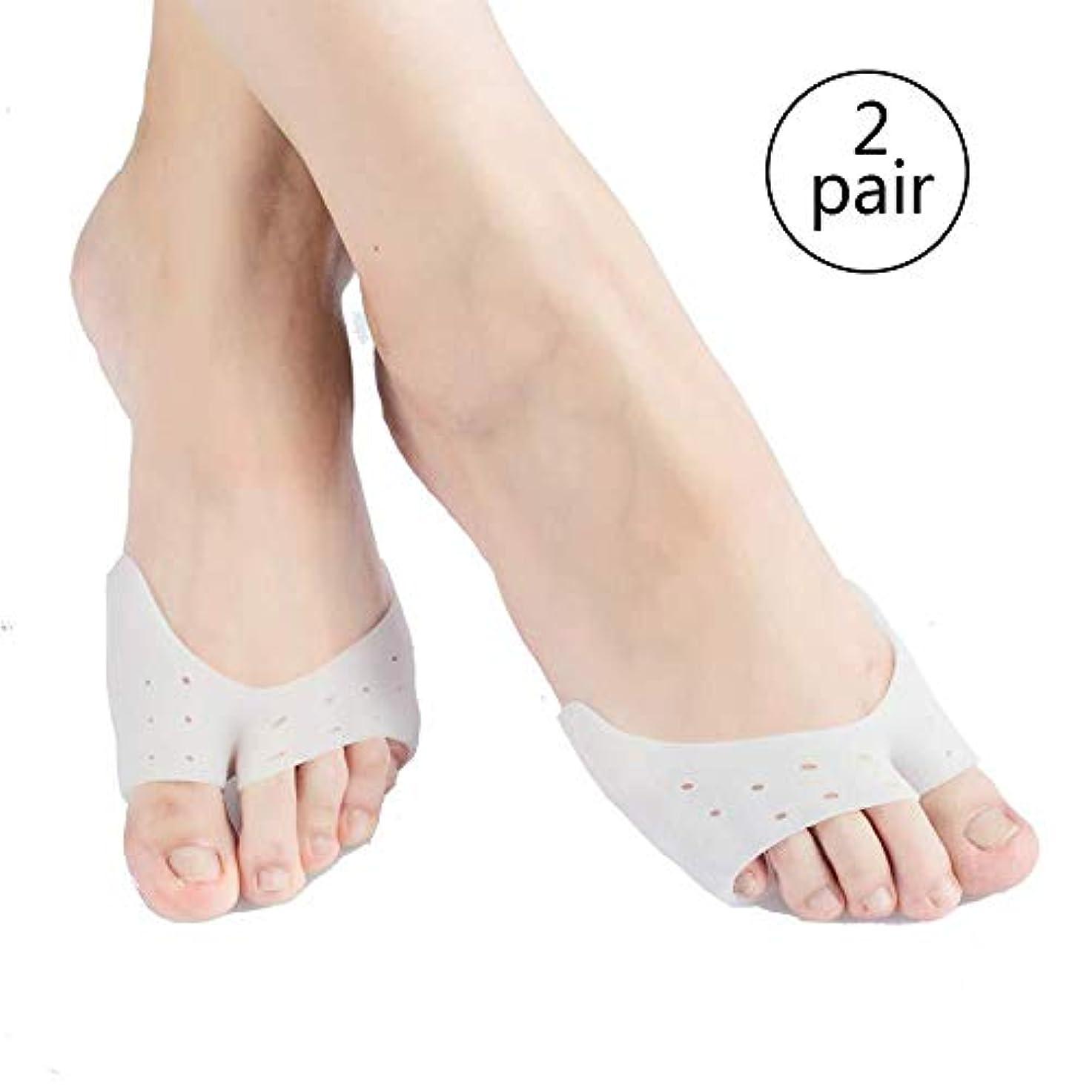 単にスプーンヒント足のセパレーター、足の親指のアライナー、足の親指の矯正、ナイトバニオンの寛解、男性と女性の外反母hallの痛みの緩和