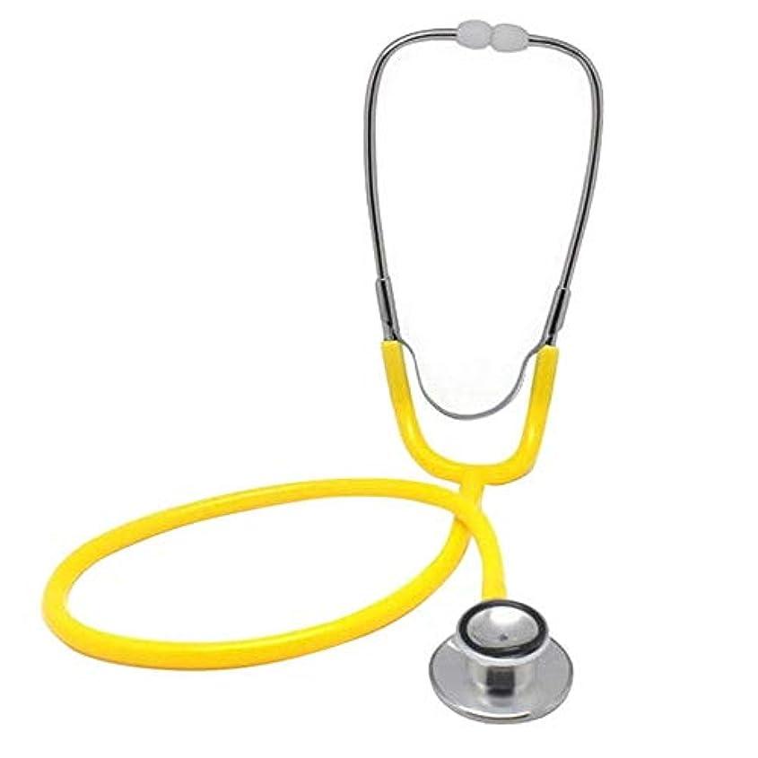 報復周波数社会主義者EMT 臨床聴診器 医療聴診器 ヒート ポータブル シングル ヘッド イエロー