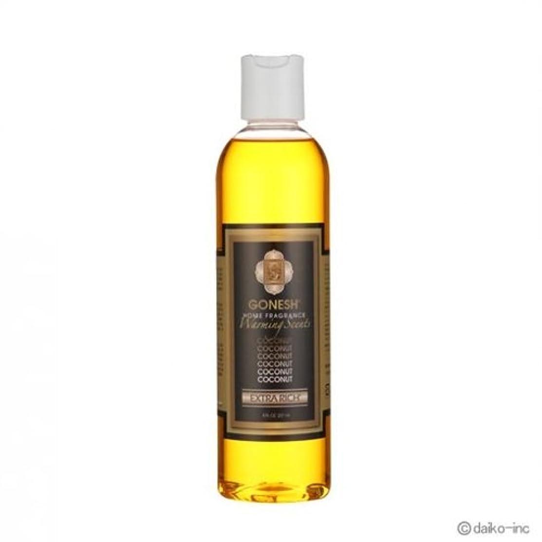 咲く筋肉の銛ガーネッシュ GONESH エクストラリッチ COCONUT ウォーミングセント 日本国内正規品