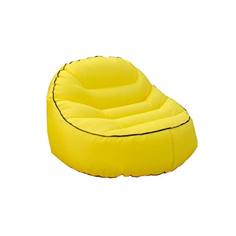 一人で香ばしいカリングソファーの膨脹可能な屋外の余暇のソファの単一の座席携帯用寝袋 SAN_Y (色 : 黄)