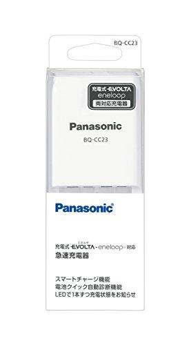 パナソニック 急速充電器 単3形・単4形 BQ-CC23