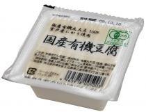 国産有機豆腐 150g