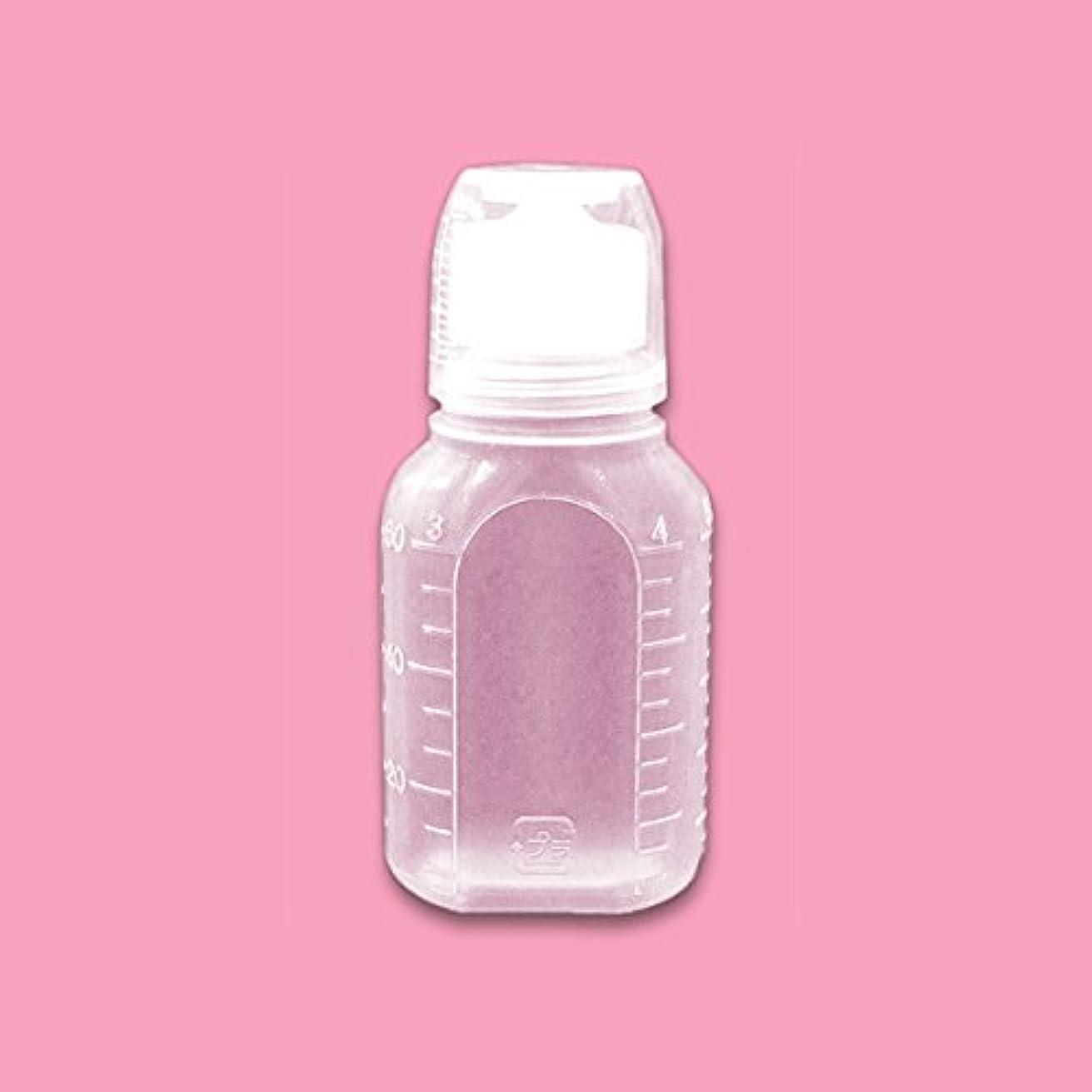 多様な南西リングバック液体用空ボトル 60g 5個入 [ 空ボトル 空容器 詰め替え用 うがい薬 ローションボトル サンプル用 ]◆