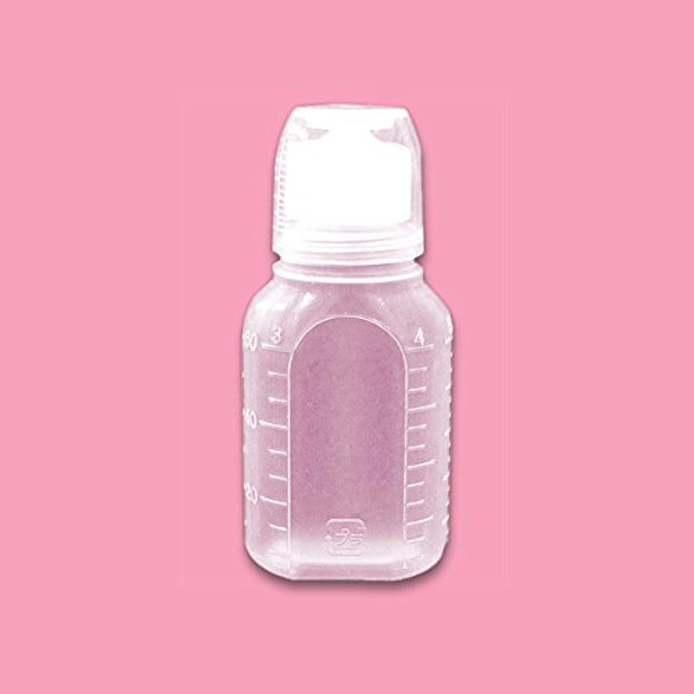 穴横に生物学液体用空ボトル 60g 5個入 [ 空ボトル 空容器 詰め替え用 うがい薬 ローションボトル サンプル用 ]◆