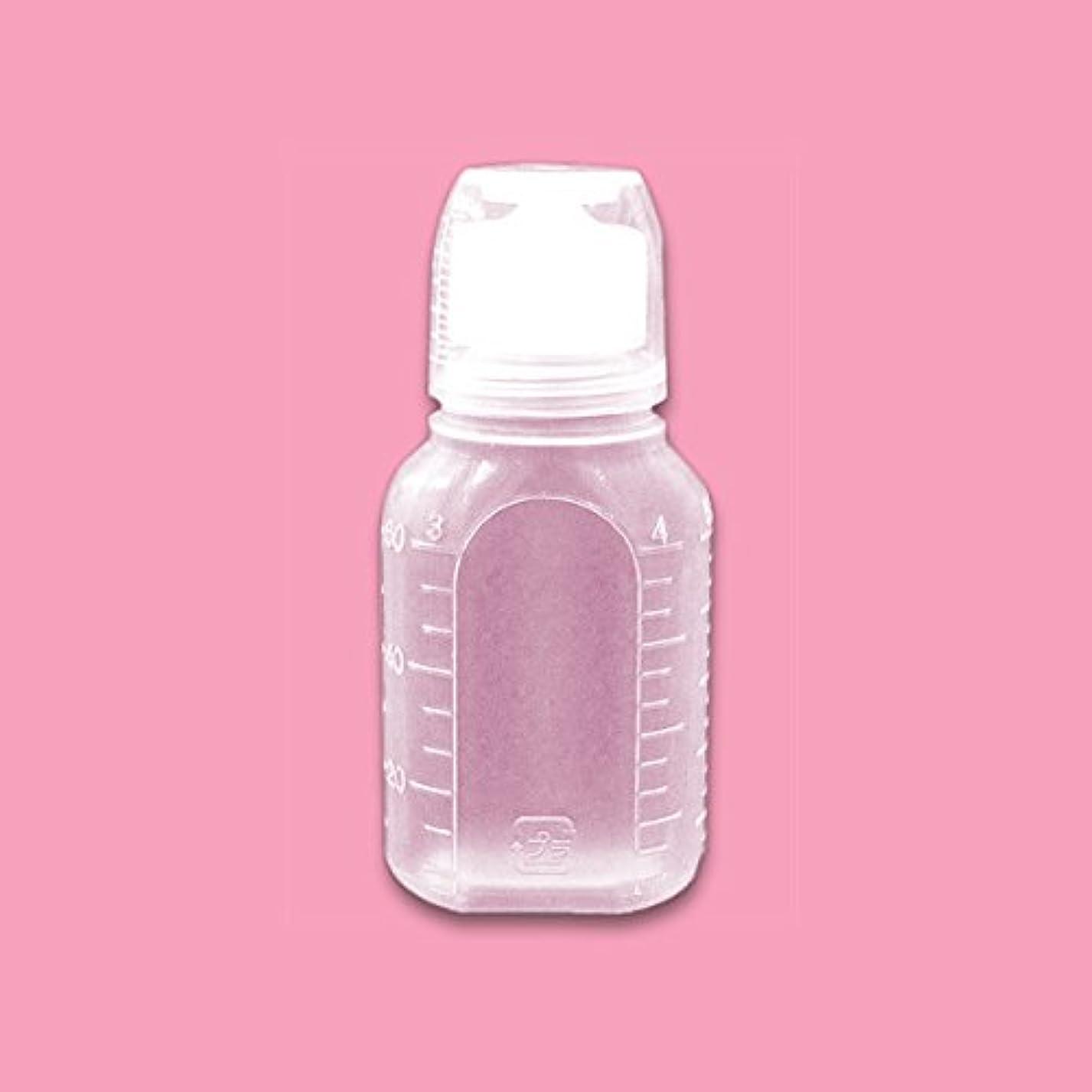 コロニー教育する差液体用空ボトル 60g 5個入 [ 空ボトル 空容器 詰め替え用 うがい薬 ローションボトル サンプル用 ]◆