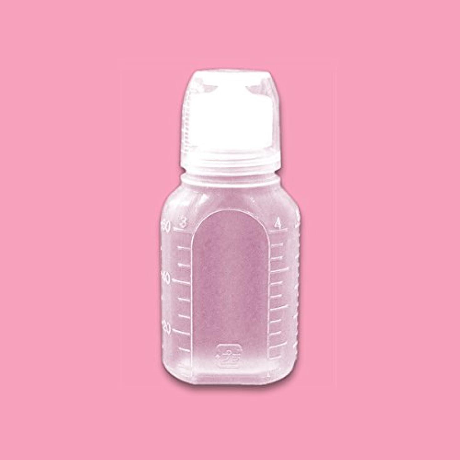 中古面正当な液体用空ボトル 60g 5個入 [ 空ボトル 空容器 詰め替え用 うがい薬 ローションボトル サンプル用 ]◆