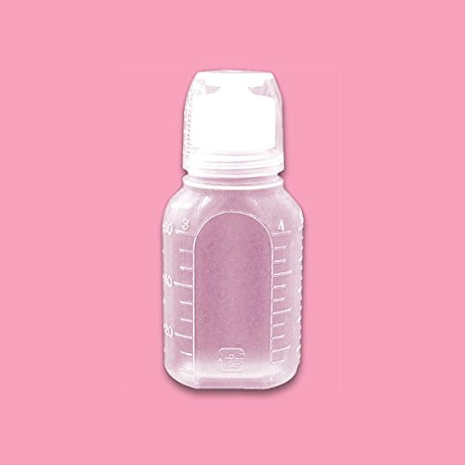 瞬時に想像力豊かな重々しい液体用空ボトル 60g 5個入 [ 空ボトル 空容器 詰め替え用 うがい薬 ローションボトル サンプル用 ]◆