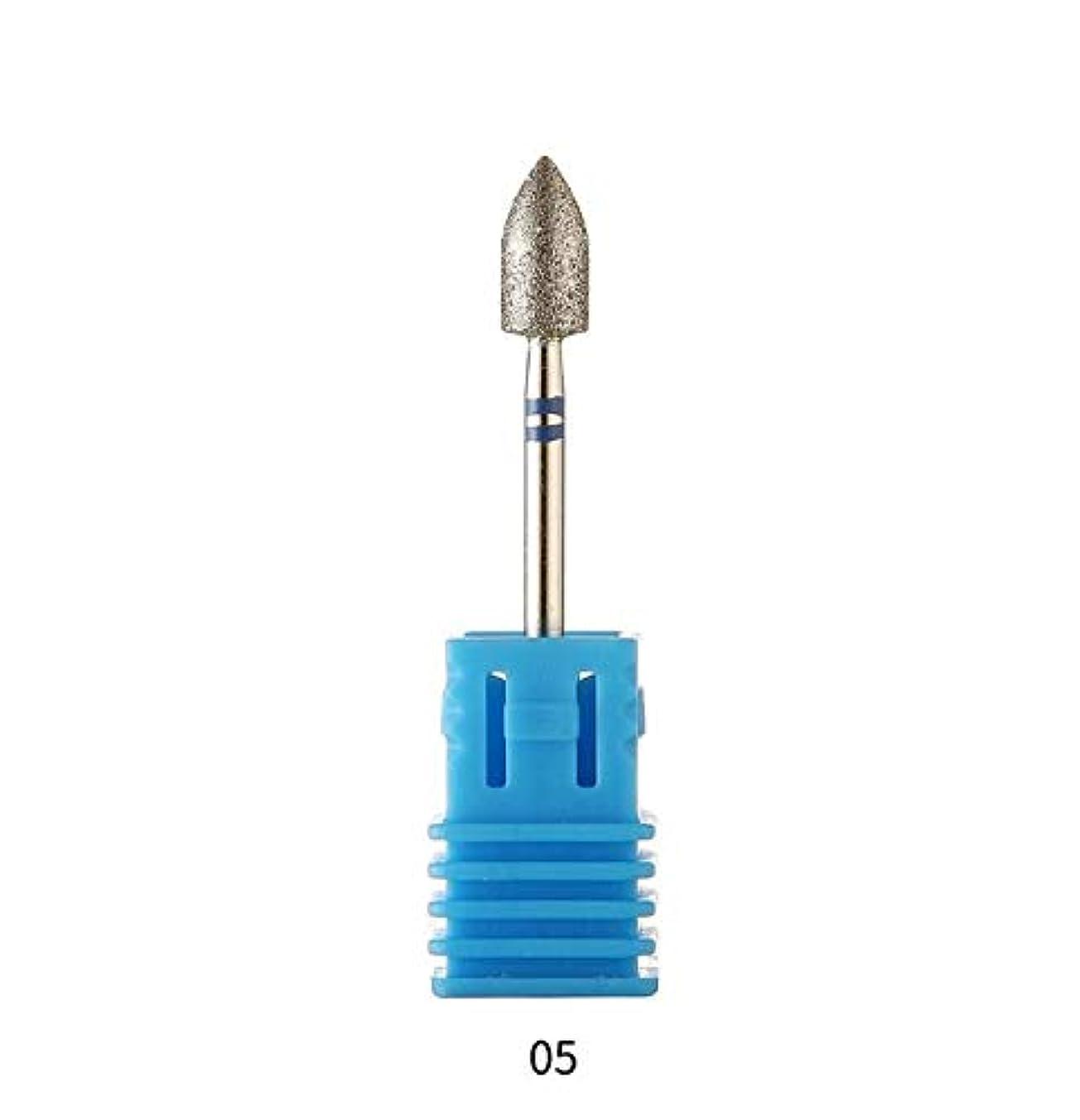 吸収剤お香周術期Yan 3ピースネイルタングステン鋼合金研削ヘッド研磨工具研削盤特殊研削ヘッドツール (色 : 05)