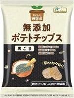 純国産ポテトチップ・黒ごま (50g) 【ノースカラーズ】