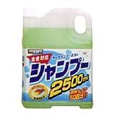 PROSTAFF(プロスタッフ) 洗車用品 カーシャンプー2.5L S-01