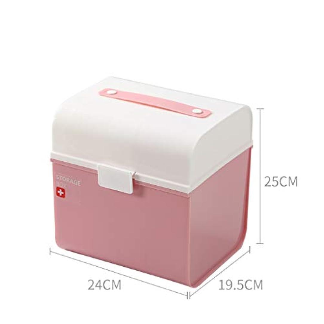 枠間違いなく離婚家庭用薬箱大応急処置キット薬収納ボックス携帯用薬箱 薬箱 (Color : Pink, Size : 24cm×19.5cm×25cm)