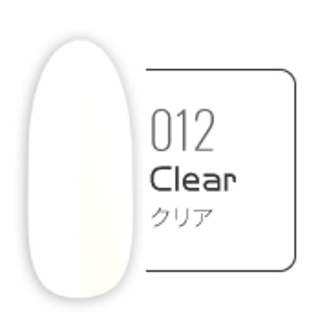 地雷原バス聖なる送料無料 ネイル マーブルリキッド カラーインク 10ml【全12色】 (Clear)