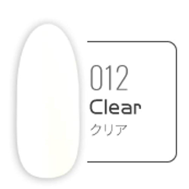 銃彼らより良い【ポリッシュカラージェルプレゼント付き】送料無料 ネイル マーブルリキッド カラーインク 10ml【全12色】 (Clear)