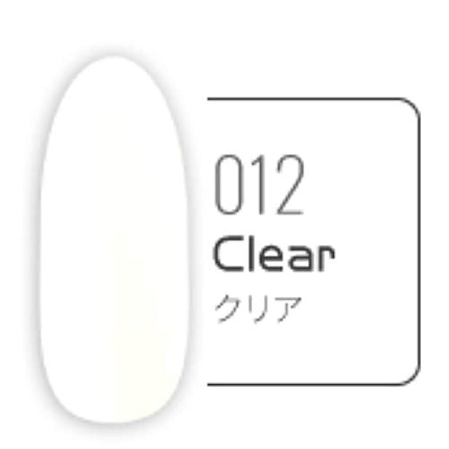 不完全な不満シード送料無料 ネイル マーブルリキッド カラーインク 10ml【全12色】 (Clear)