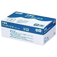 (まとめ) TANOSEE 手書きインデックス 中 23×29mm 青枠 業務用パック 1パック(2700片:12片×225シート) 【×5セット】 [簡易パッケージ品]
