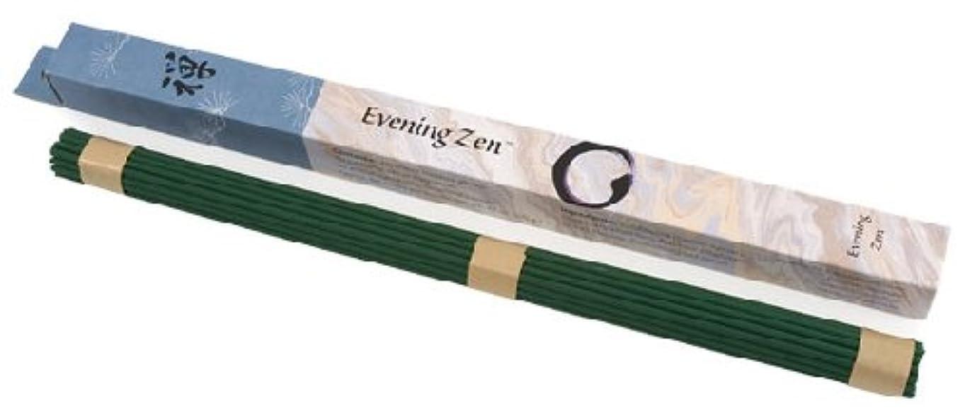 信じる印象シェーバーShoyeido Zen Sitting Zen Incense