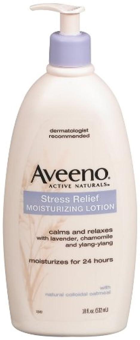 コーナー精緻化変数Aveeno Body Moisture Stress Relief Moisturizing Lotion, 18 Ounce