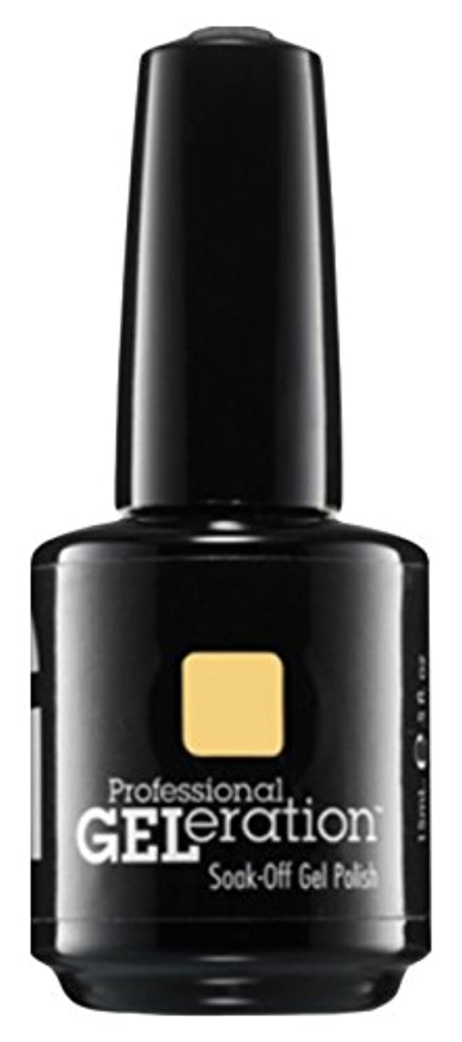 個人的に本質的ではない夕方Jessica GELeration Gel Polish - Free Spirit - 15ml / 0.5oz