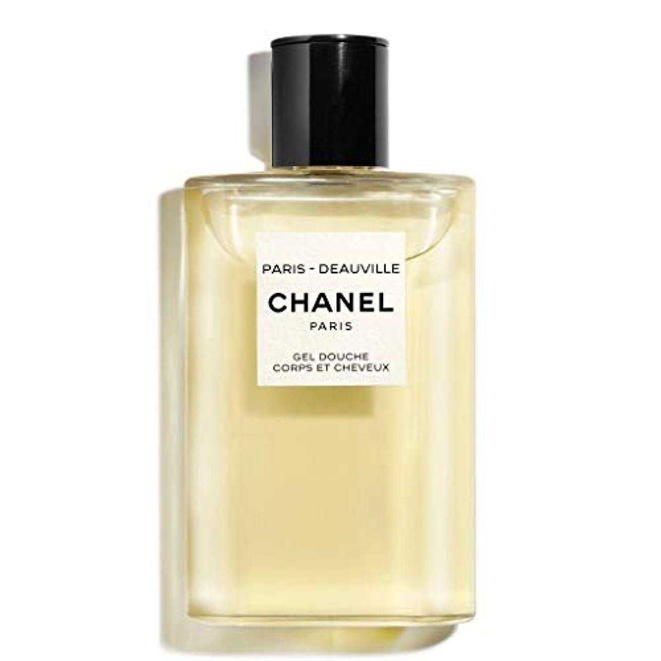 輝度仕出します身元【国内正規品】CHANEL シャネル パリ ドーヴィル ヘア&ボディ シャワー ジェル 200ml