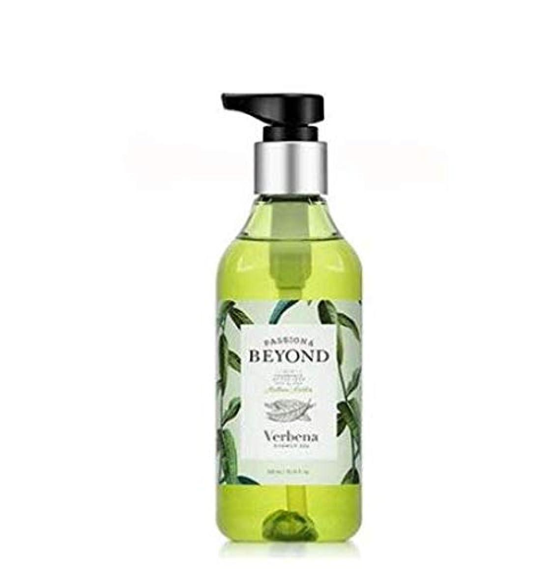 人に関する限りエキゾチックコウモリ[ビヨンド] BEYOND [バーベナ シャワー ジェル 300ml] Verbena Shower Gel 300ml [海外直送品]