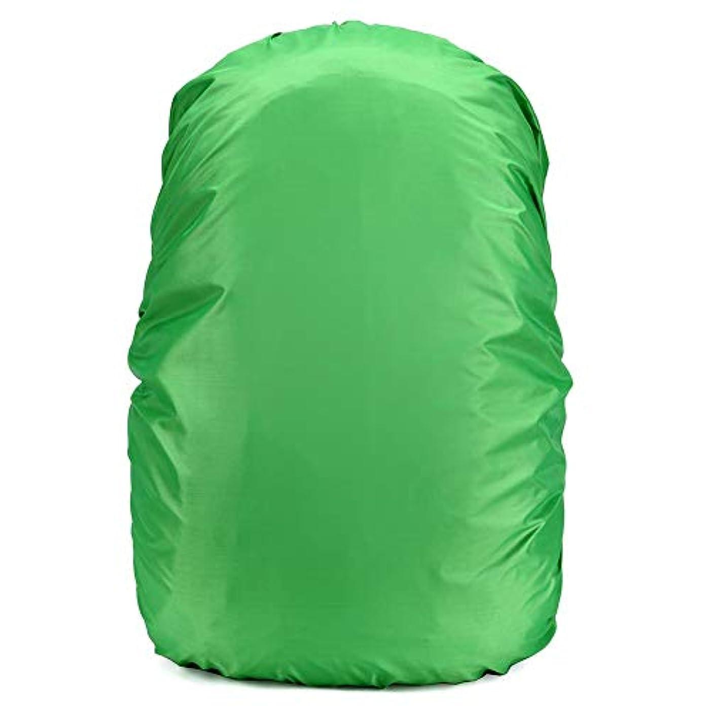 スワップの面ではロッジk-outdoor バックパック防水カバー 防雨カバー 45L登山リュックカバー トラベルバックパック