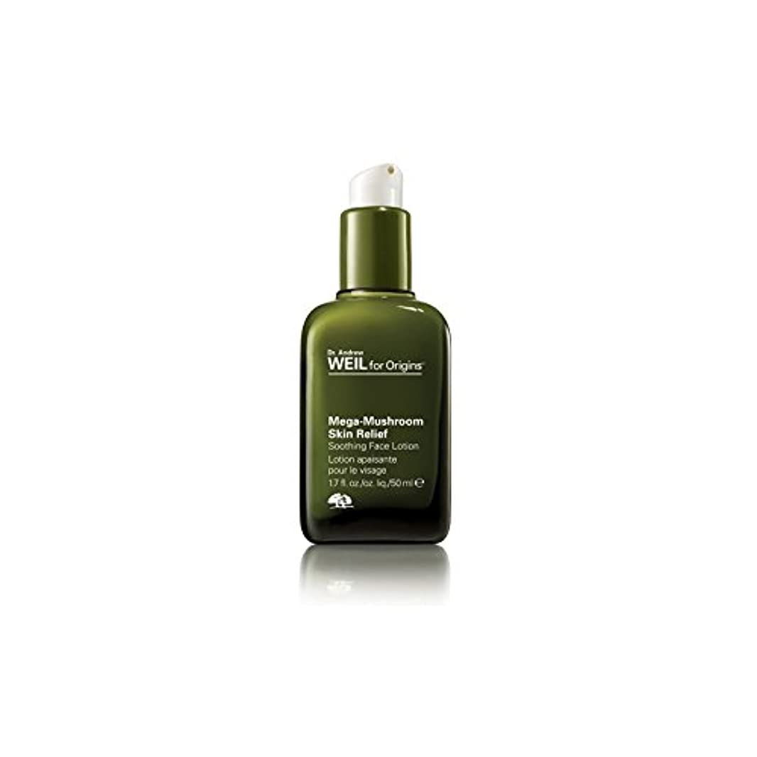 先史時代の疑い者強化Origins Dr. Andrew Weil For Origins Mega-Mushroom Skin Relief Soothing Face Lotion 50ml (Pack of 6) - 起源アンドルー?ワイル...