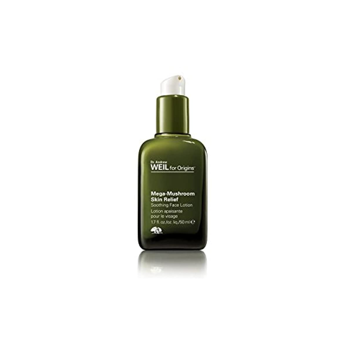 聖職者ダイヤモンド発表Origins Dr. Andrew Weil For Origins Mega-Mushroom Skin Relief Soothing Face Lotion 50ml (Pack of 6) - 起源アンドルー?ワイル...