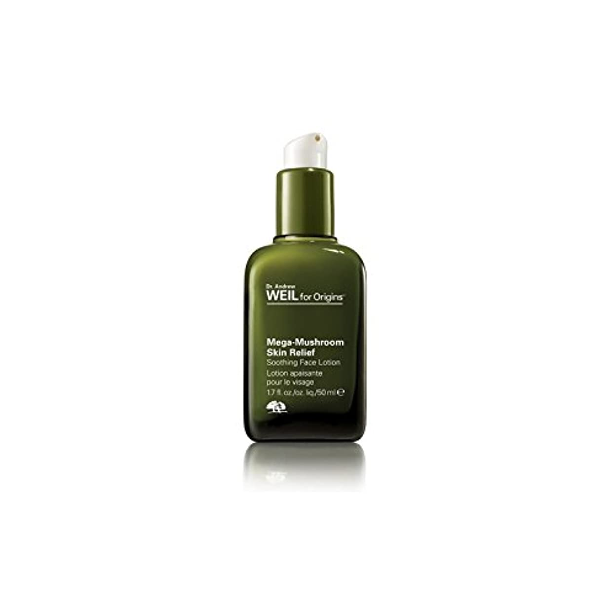 男らしさ長さ確認Origins Dr. Andrew Weil For Origins Mega-Mushroom Skin Relief Soothing Face Lotion 50ml (Pack of 6) - 起源アンドルー?ワイル...