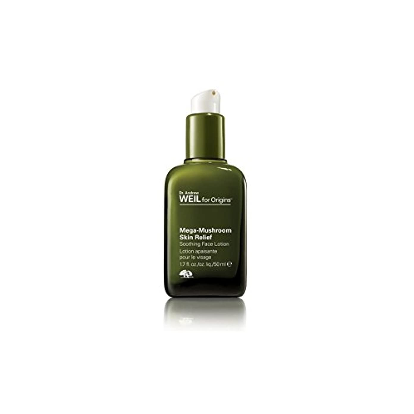 小康規制結婚Origins Dr. Andrew Weil For Origins Mega-Mushroom Skin Relief Soothing Face Lotion 50ml (Pack of 6) - 起源アンドルー?ワイル...