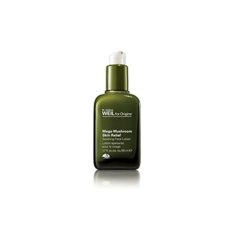 遠い冷ややかな伝説Origins Dr. Andrew Weil For Origins Mega-Mushroom Skin Relief Soothing Face Lotion 50ml (Pack of 6) - 起源アンドルー?ワイル...