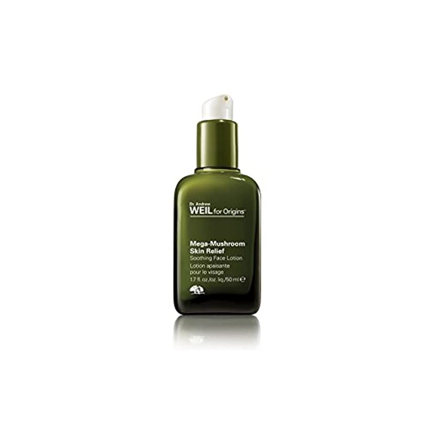 抵抗するブラインド故意にOrigins Dr. Andrew Weil For Origins Mega-Mushroom Skin Relief Soothing Face Lotion 50ml (Pack of 6) - 起源アンドルー?ワイル...
